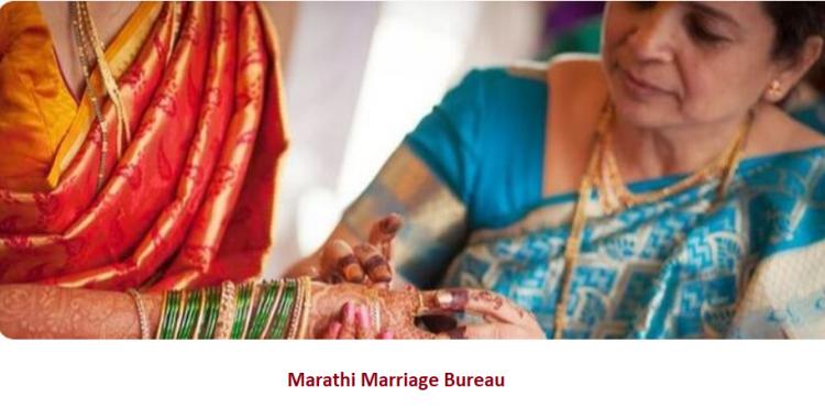 Maverick Matrimonial